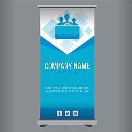 藍色商業展示易拉寶模板