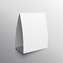 灰色紙袋模型背景