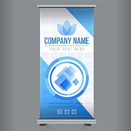 藍色調商業易拉寶X展架模板