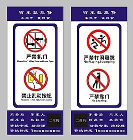 電梯貼廣告不干膠
