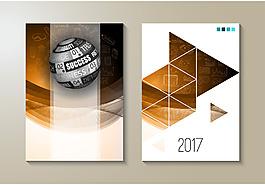 矢量时尚大气企业商业画册封面排版背景设计