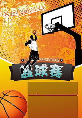 校園籃球賽海報背景