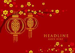 中國風梅花燈籠背景