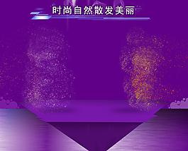 紫色背景海報背景