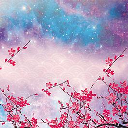 梅花星空高光扇形底紋粉色背景素材