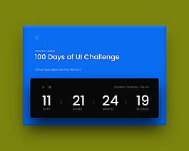 時間就是金錢網頁UI設計素材