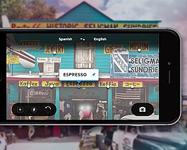 增強翻譯手機應用網頁界面網頁UI素材