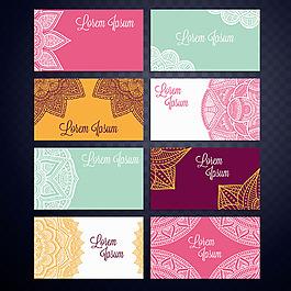民族風格裝飾花紋名片設計模板
