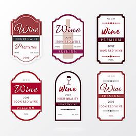 扁平風格葡萄酒標簽圖標