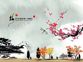 中國水墨設計