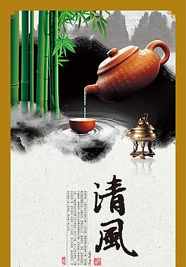 竹子茶壺清風背景