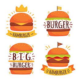 四個手繪風格漢堡標志