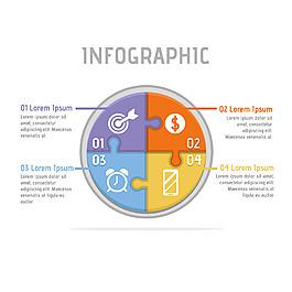 彩色圓形信息圖表模板
