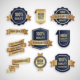 金色優質產品認證貼紙