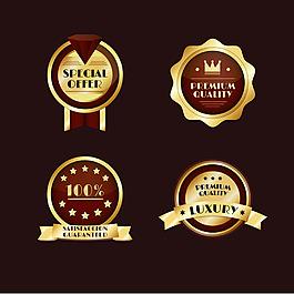 四個優質認證金色貼紙
