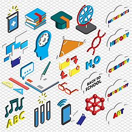 各種教育元素圖標插圖