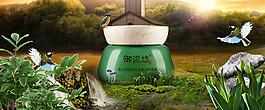 化妝品綠色清晰banner
