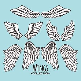 幾只手繪的翅膀插圖矢量素材