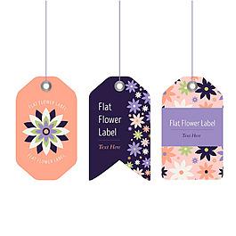 三個紫色細節花卉標簽圖標