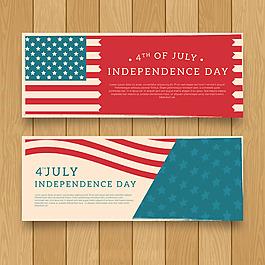 優雅的美國獨立日橫幅設計