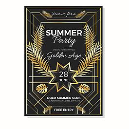 金色花邊邊框夏季派對海報