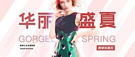 女裝海報連衣裙夏季裙子
