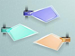 彩色水晶標簽圖片1