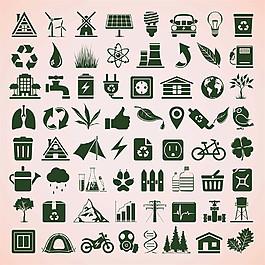 綠色環保標志圖片1
