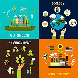 綠色環保漫畫圖標圖片