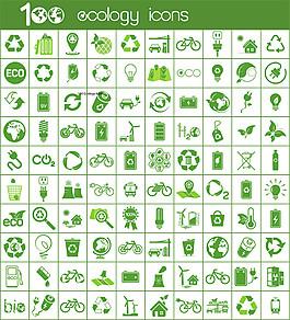 綠色環保圖標圖片