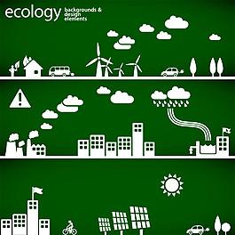 綠色節能環保漫畫圖片