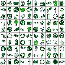 生態環保圖標圖片