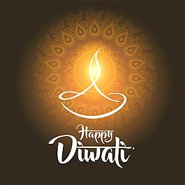 印度排燈節藝術字圖片