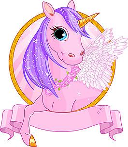 飄帶粉色飛馬圖片