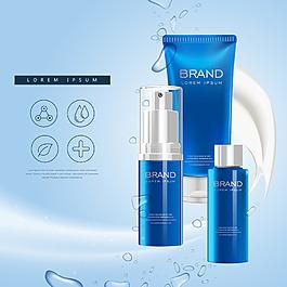 矢量藍天護膚產品