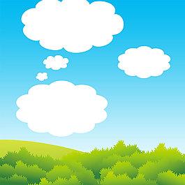 藍天白云綠草背景