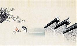 中國風水墨宅子背景