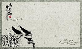 中國風水墨畫卷背景