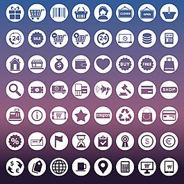 56個電子商務常用UI圖標集