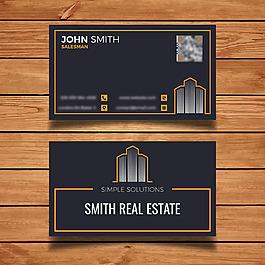 黑色房地產商務名片模板