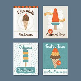 各種美味冰淇淋插圖卡片背景