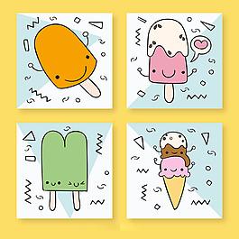 四張手繪冰淇淋人物表情卡片