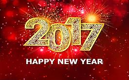 2017新年壁紙圖片