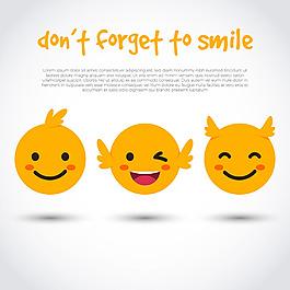 三個黃色快樂表情符號圖標