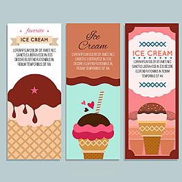 幾個冰淇淋插圖彩色卡片