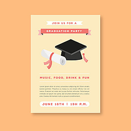 畢業帽畢業派對單張模板