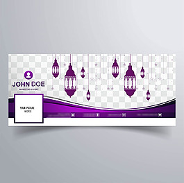 齋月Facebook阿拉伯燈紫色背景