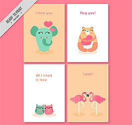 4款卡通愛心動物卡片矢量素材