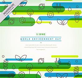 抽象世界環境日賀卡矢量素材
