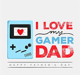 創意游戲機父親節賀卡矢量圖